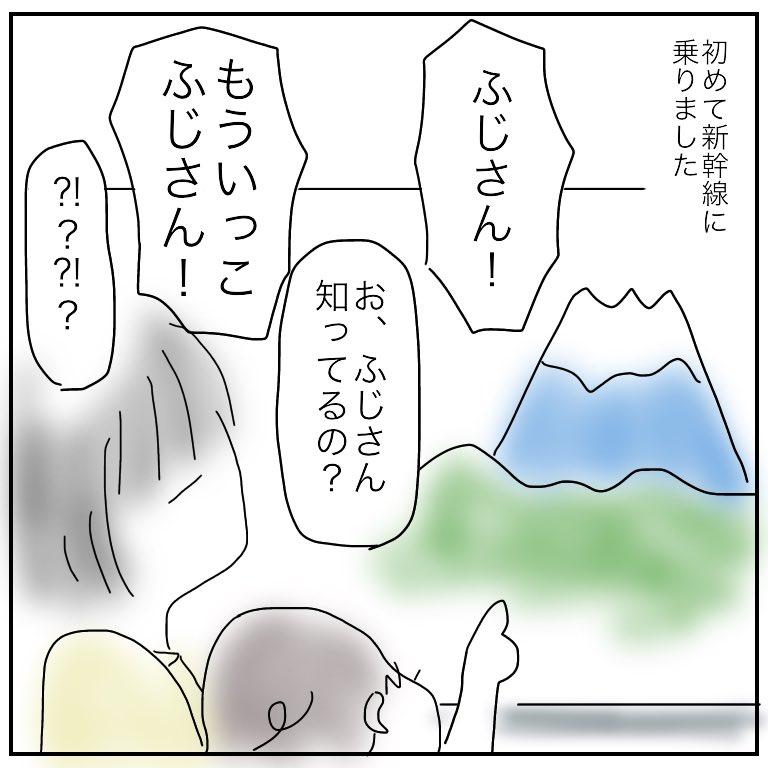 f:id:mishimasaiko:20180615091537j:plain