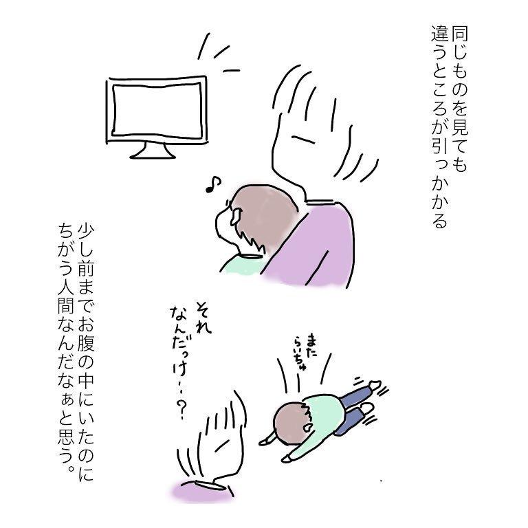 f:id:mishimasaiko:20180615101355j:plain