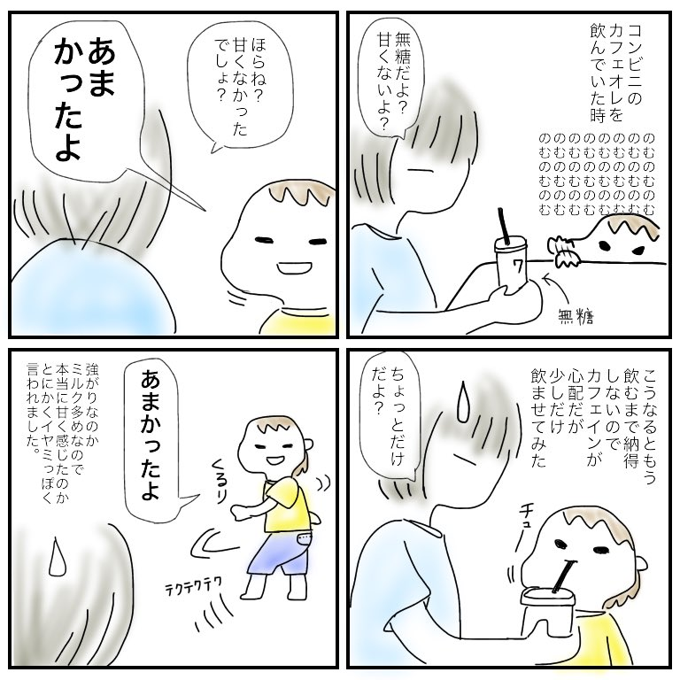 f:id:mishimasaiko:20180618124352j:plain