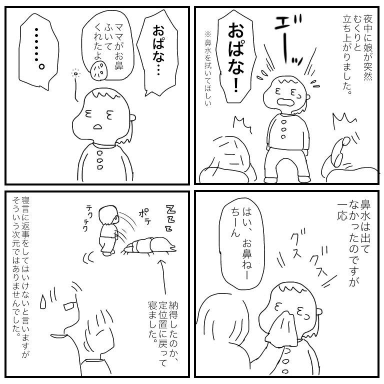 f:id:mishimasaiko:20180618124713j:plain