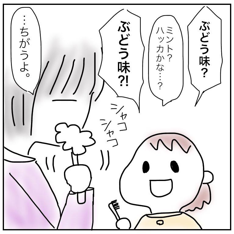 f:id:mishimasaiko:20180618124855j:plain