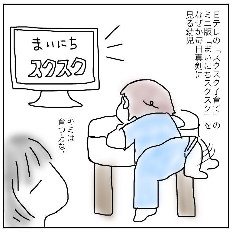 f:id:mishimasaiko:20180618125144j:plain