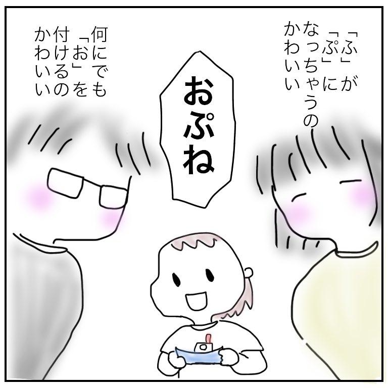 f:id:mishimasaiko:20180618125248j:plain