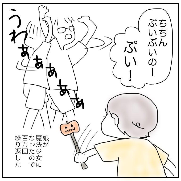 f:id:mishimasaiko:20180703101028j:plain