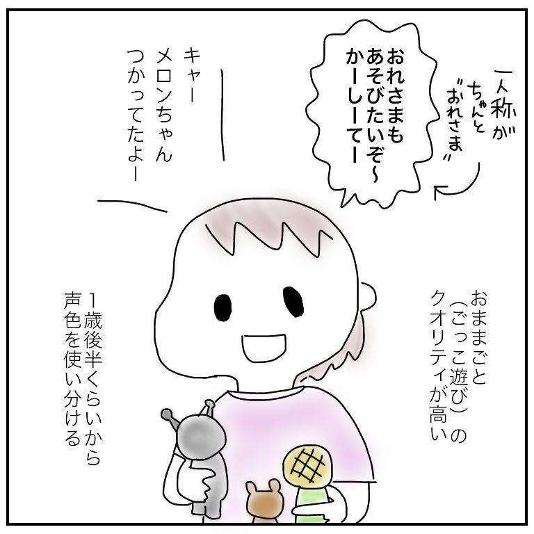 f:id:mishimasaiko:20180703101116j:plain