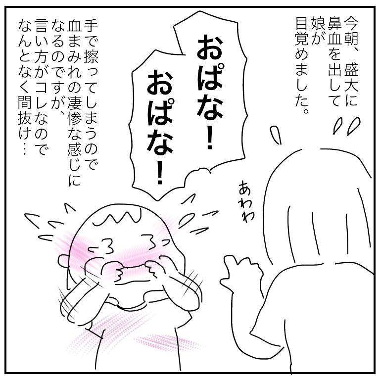 f:id:mishimasaiko:20180703101207j:plain