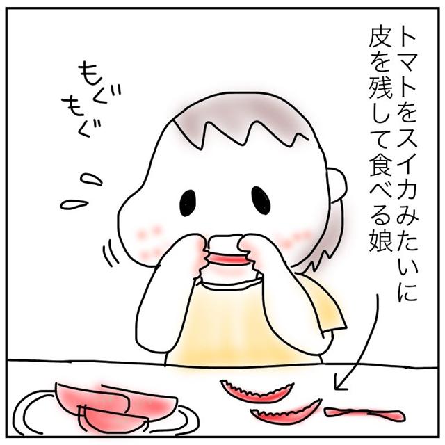 f:id:mishimasaiko:20180727095116j:plain