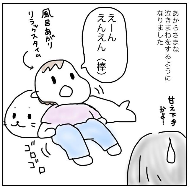 f:id:mishimasaiko:20180727095250j:plain