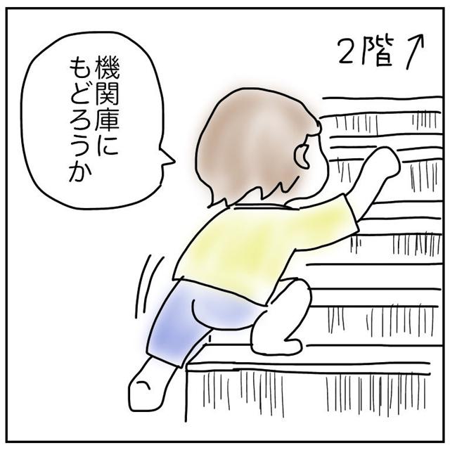 f:id:mishimasaiko:20180727095403j:plain
