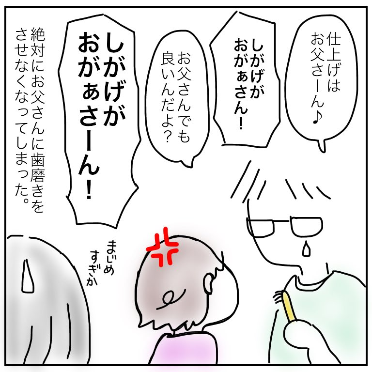 f:id:mishimasaiko:20180731110330j:plain