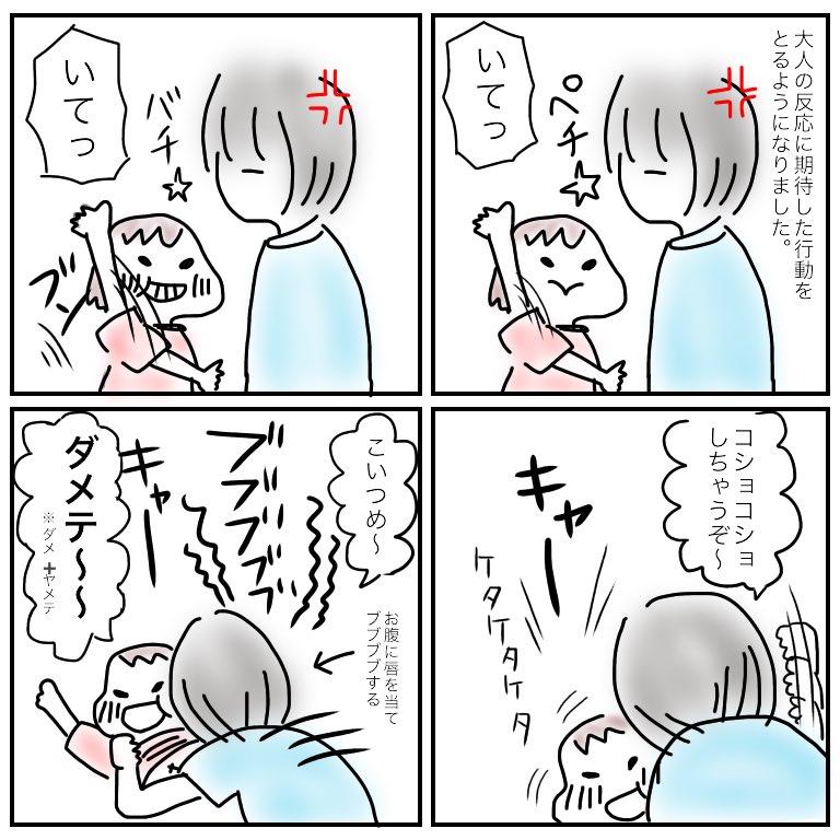 f:id:mishimasaiko:20180731110539j:plain