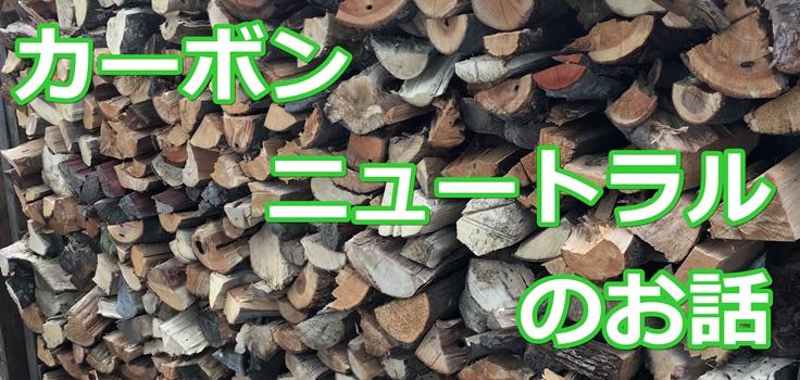 f:id:mishimasaiko:20180802223732j:plain