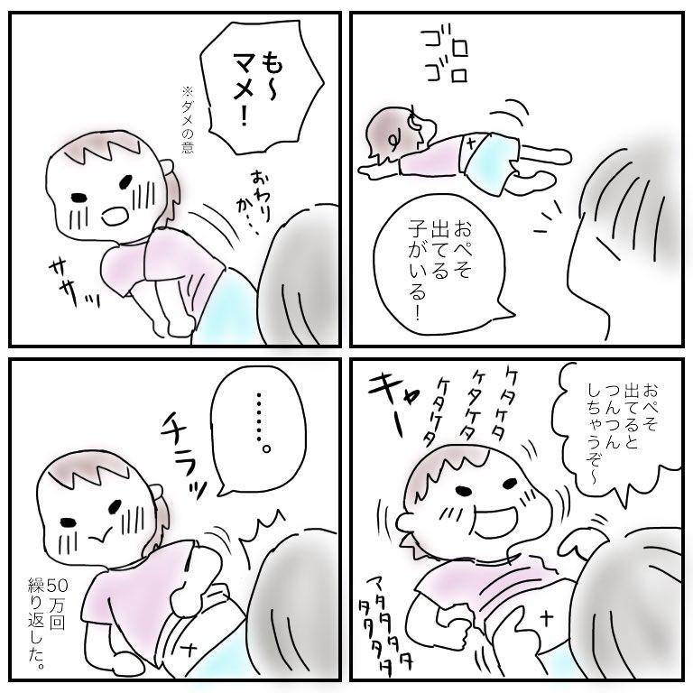 f:id:mishimasaiko:20180806230310j:plain
