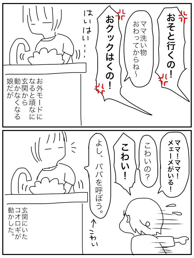 f:id:mishimasaiko:20180806230443j:plain