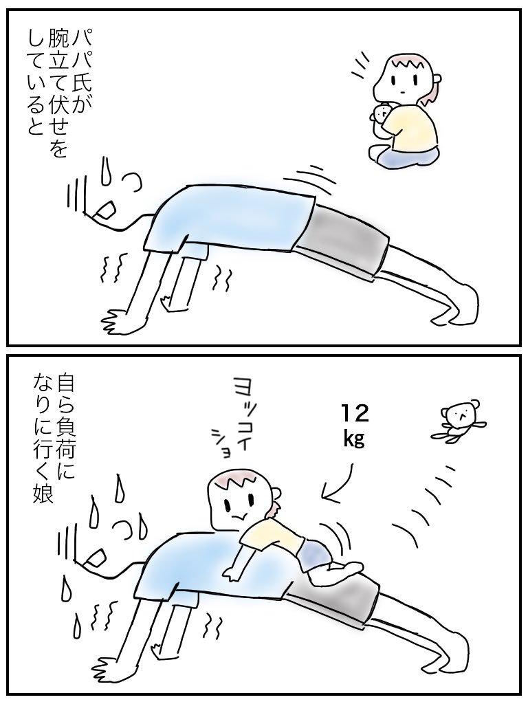f:id:mishimasaiko:20180806234301j:plain