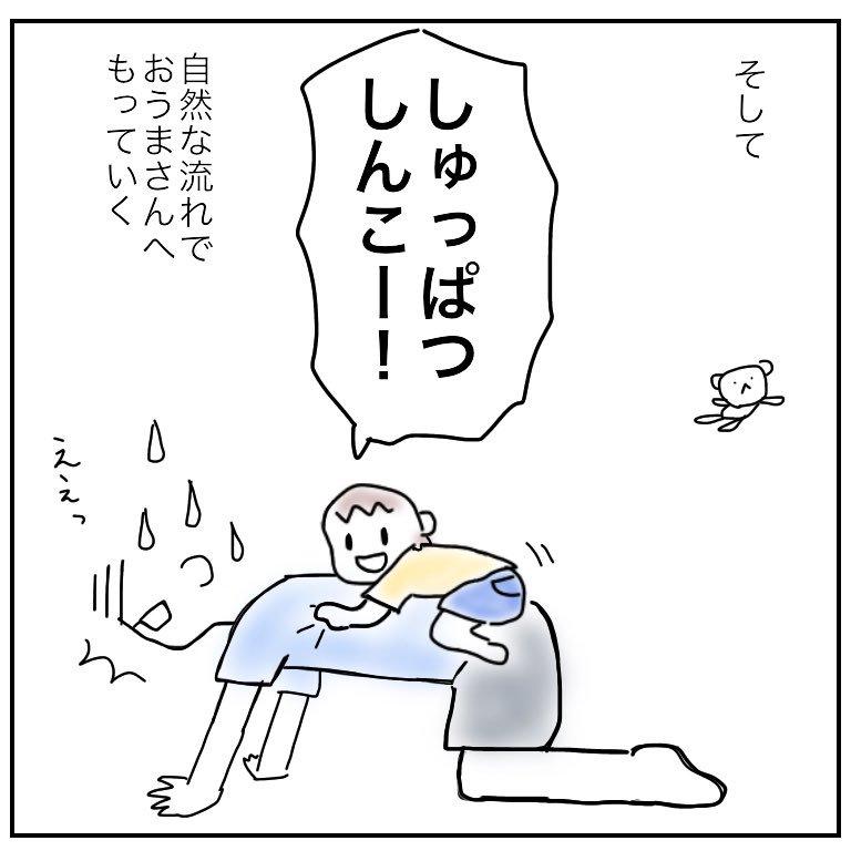 f:id:mishimasaiko:20180806235055j:plain