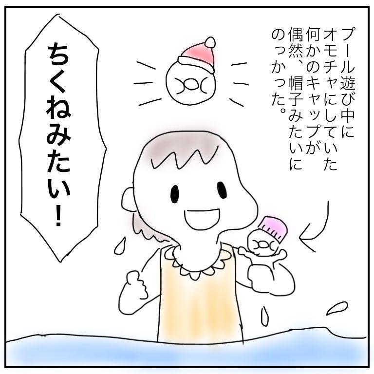 f:id:mishimasaiko:20180806235334j:plain