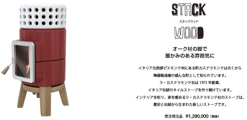 f:id:mishimasaiko:20180807005020j:plain