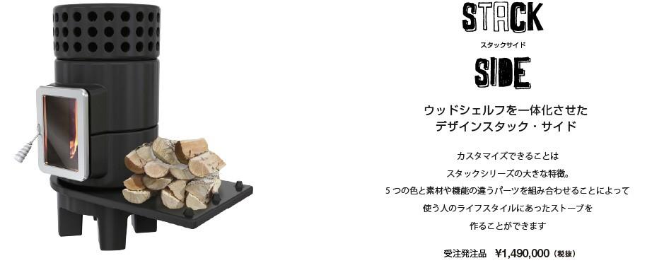 f:id:mishimasaiko:20180807005704j:plain