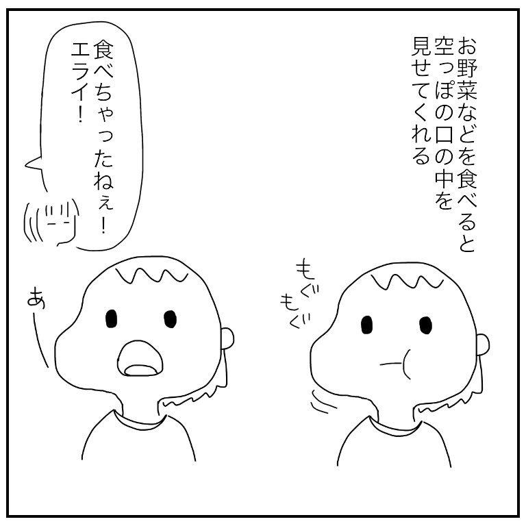 f:id:mishimasaiko:20180820110436j:plain