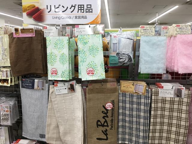 f:id:mishimasaiko:20180820170615j:plain
