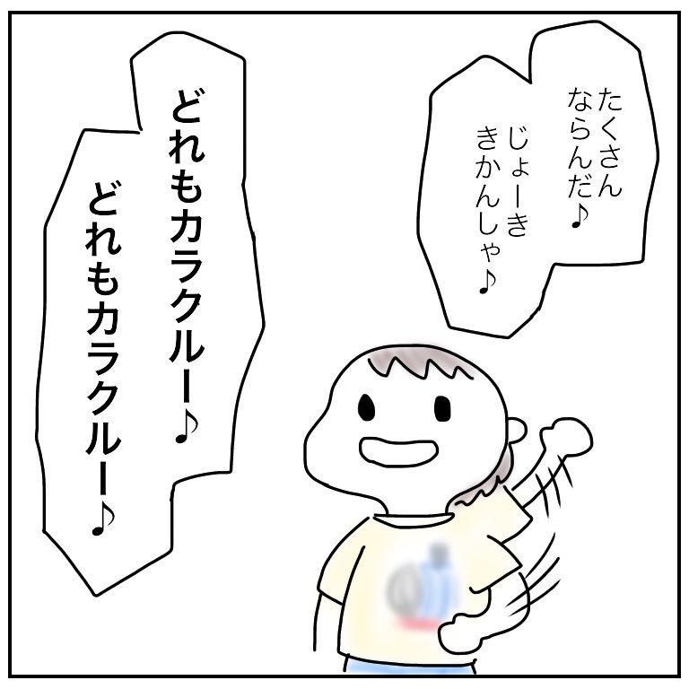 f:id:mishimasaiko:20180827105734j:plain