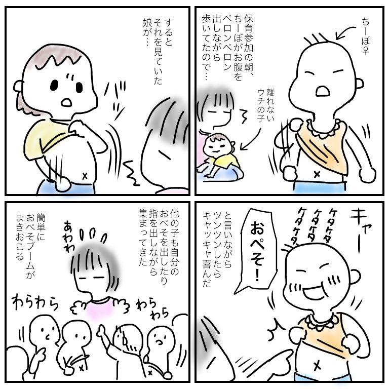 f:id:mishimasaiko:20180827105928j:plain