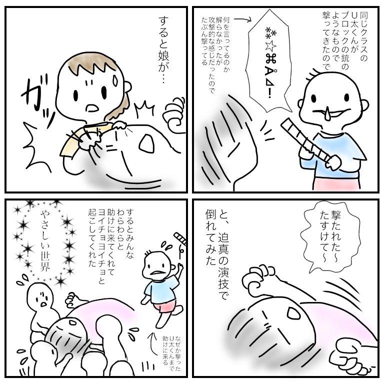 f:id:mishimasaiko:20180827110017j:plain