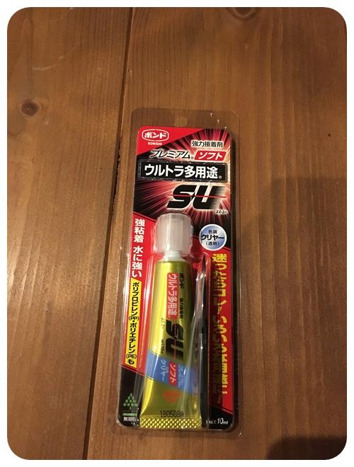 f:id:mishimasaiko:20180906143421j:plain