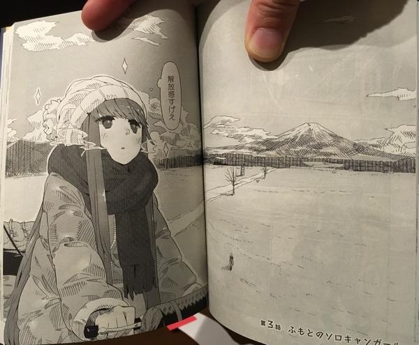 f:id:mishimasaiko:20180910230203j:plain
