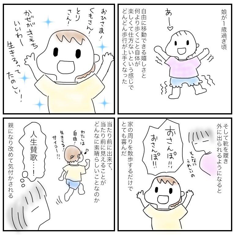 f:id:mishimasaiko:20180917104115j:plain