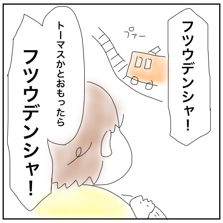 f:id:mishimasaiko:20180917104305j:plain