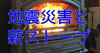 f:id:mishimasaiko:20180919134903j:plain