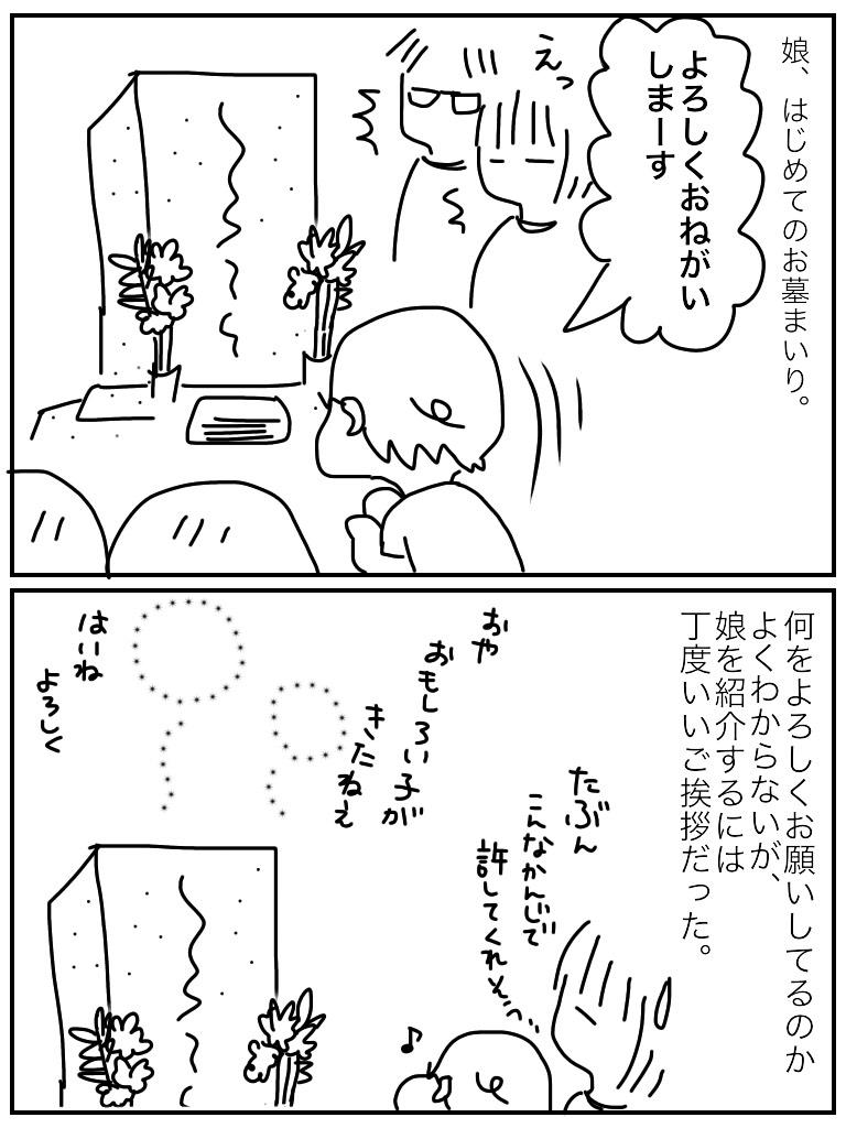 f:id:mishimasaiko:20181001144525j:plain