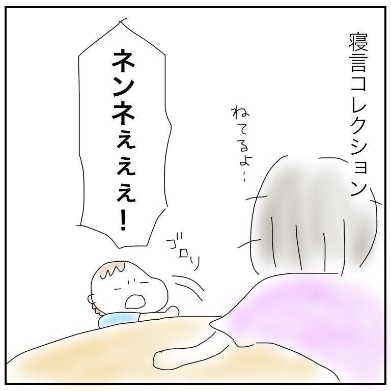 f:id:mishimasaiko:20181001144657j:plain