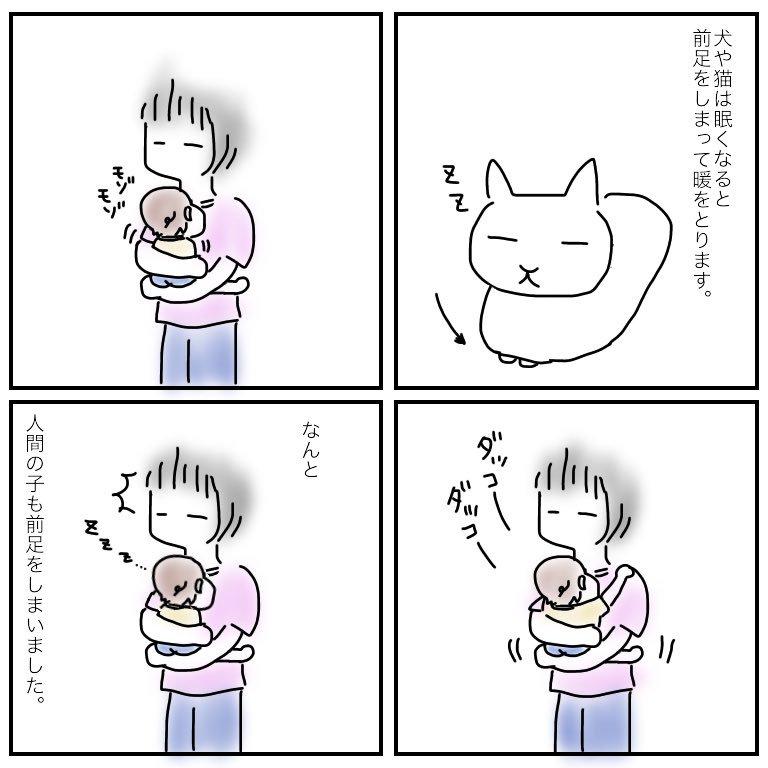 f:id:mishimasaiko:20181001144802j:plain