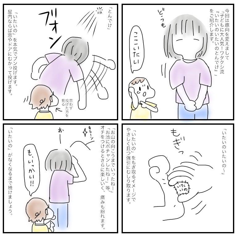 f:id:mishimasaiko:20181001144903j:plain