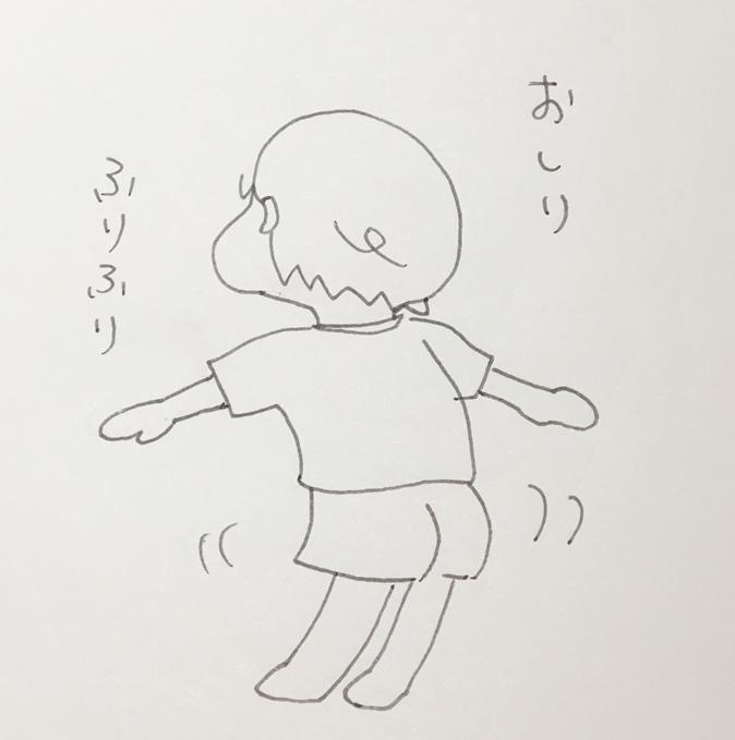 f:id:mishimasaiko:20181001150020j:plain