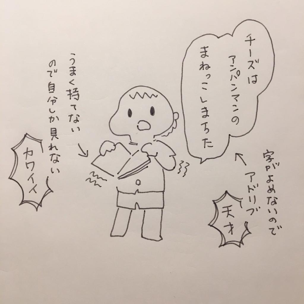 f:id:mishimasaiko:20181001152046j:plain