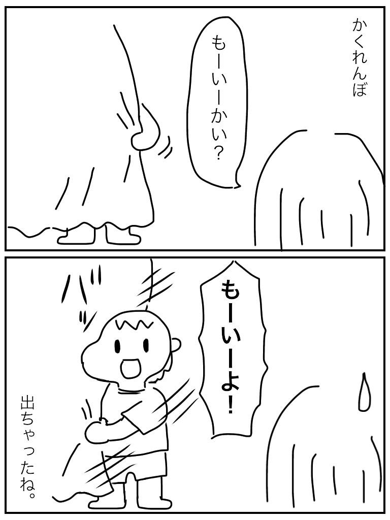f:id:mishimasaiko:20181003111326j:plain