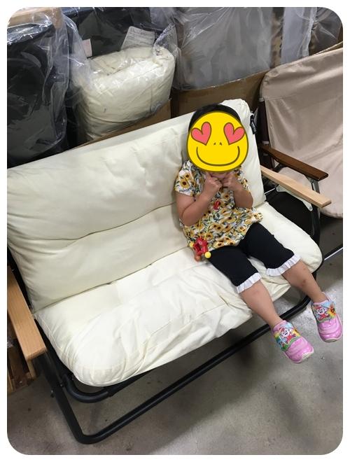 f:id:mishimasaiko:20181004141623j:plain