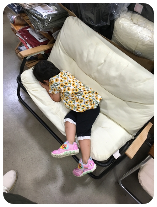 f:id:mishimasaiko:20181004142151j:plain