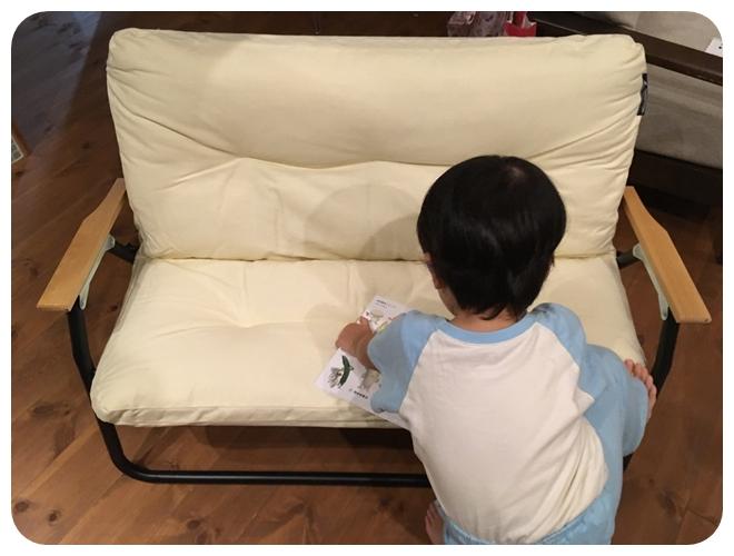 f:id:mishimasaiko:20181004143117j:plain