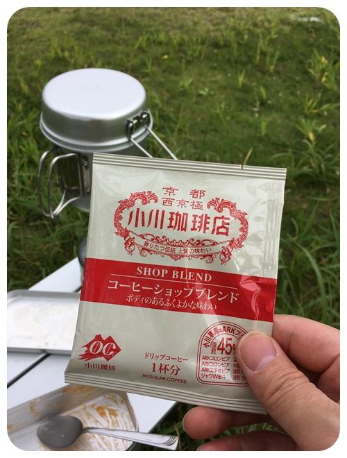 f:id:mishimasaiko:20181006174411j:plain