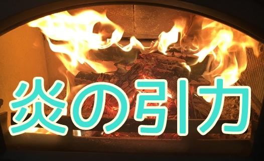 f:id:mishimasaiko:20181016180106j:plain