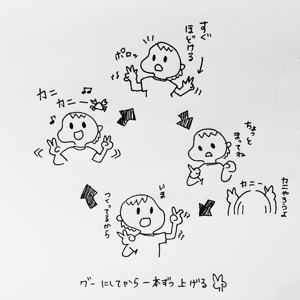 f:id:mishimasaiko:20181017151106j:plain