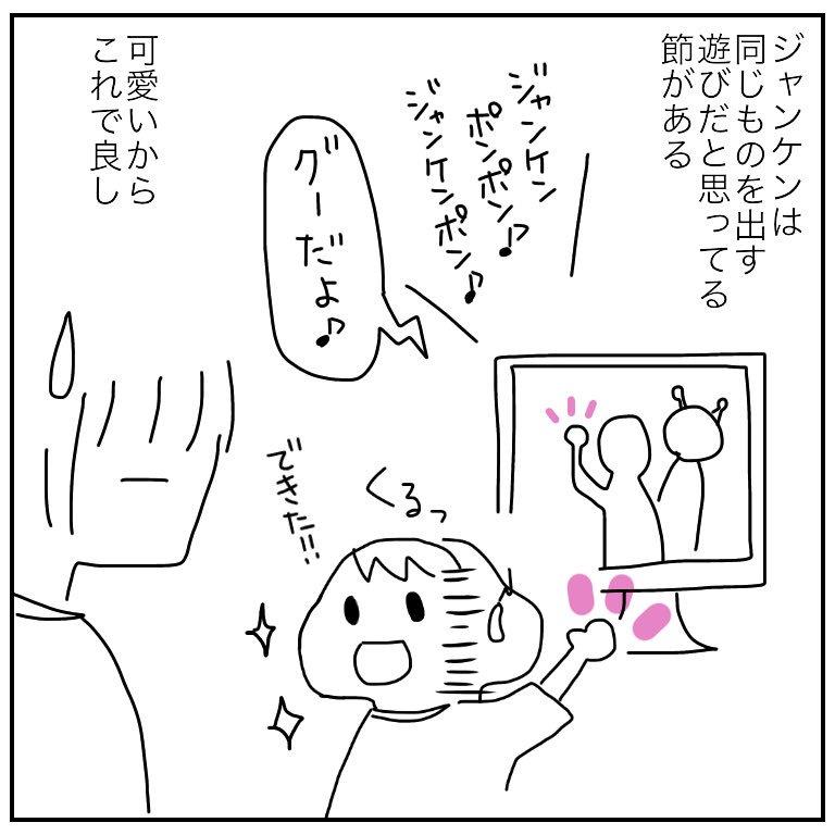 f:id:mishimasaiko:20181017151220j:plain