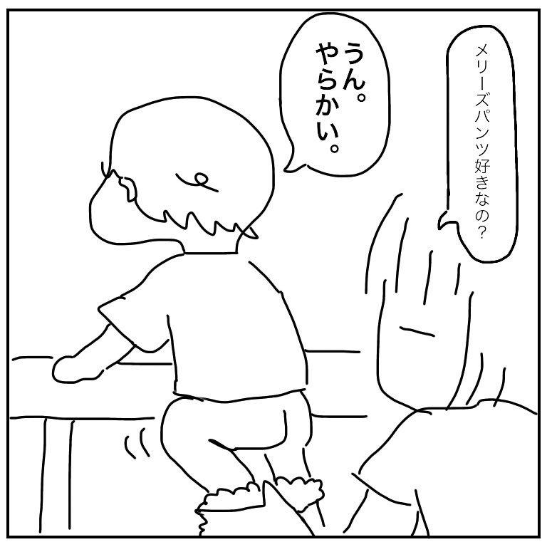 f:id:mishimasaiko:20181017151659j:plain