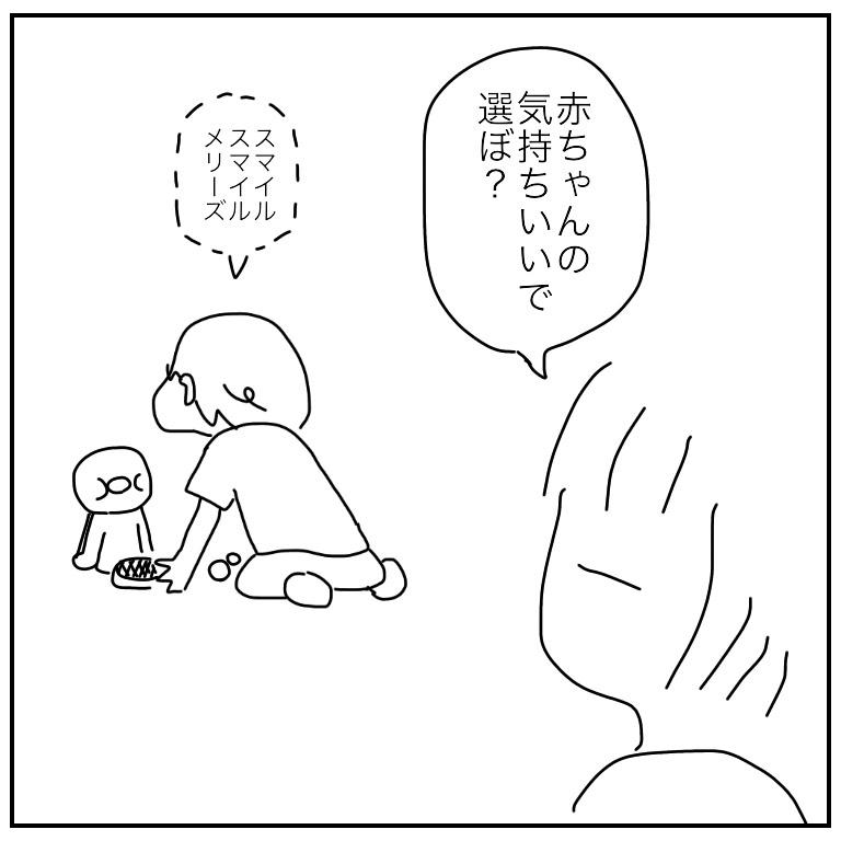 f:id:mishimasaiko:20181017151802j:plain