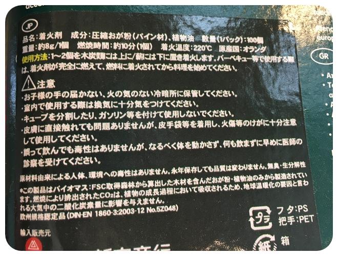f:id:mishimasaiko:20181025105808j:plain